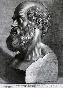 220px-Hippocrates_rubens